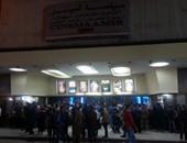 زحام أمام دور العرض السينمائى بسبب احتفالات عيد الميلاد فى الإسكندرية