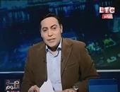 """بالفيديو.. محمد الغيطى يطالب بتعيين صافيناز """"وزيرة للسعادة"""""""