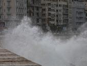 طقس الإسكندرية.. توقعات بتقلبات جوية وأمطار خفيفة اليوم