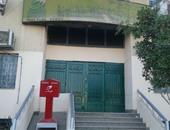 مكتب بريد شرق القاهرة يغلق مطلع ذوى الاحتياجات الخاصة