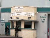 جبروت الاحتلال.. إسرائيل تقلل كميات المياه المخصصة للأسرى داخل السجون