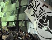 دفاع متهمى 6 إبريل: سددنا كفالات المخلى سبيلهم وخروجهم مساء اليوم