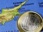 التضخم يتباطأ فى منطقة اليورو على أساس سنوى فى سبتمبر لتراجع أسعار الطاقة