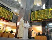 البورصات الخليجية تواصل خسائرها متأثرة بالهبوط الحاد فى أسعار النفط