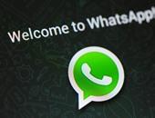 تطبيق WhatsApp يحصل على مزايا جديدة قريبا