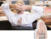 """دلعى """"مكتبك"""" بأحدث أشكال اللاصقات المجنونة والمبتكرة"""