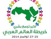 الاثنين.. افتتاح مهرجان أكبر خريطة بشرية للوطن العربى برعاية السيسى