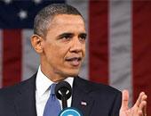 فى أول زيارة لرئيس أمريكى منذ 1982 .. أوباما يصل جامايكا