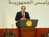 """أخبار مصر.. موجز أنباء """"اليوم السابع"""" للساعة السادسة مساءً"""