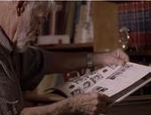خميس مبارك المهندى يكتب : القراءة زاد الروح والعقل