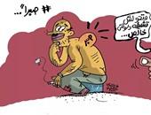 """الصبر عند المصريين فى كاريكاتير """"اليوم السابع"""""""
