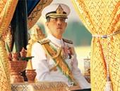 تايلاند تحتفل بعيد ميلاد الملك فاجيرالونجكورن بطقوس دينية بمختلف البلاد