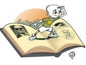 """تعليقًا على """"العلاج بالقراءة"""".. دعوة لتطبيقه فى الإصلاحيات والمدارس"""