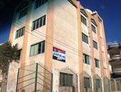 إطلاق اسم اللواء يوسف عفيفى على مدرسة ٣٠ يونيو بالبحر الأحمر