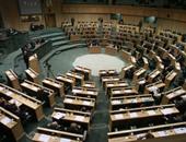 رئيس النواب الأردنى: يد الغدر والإرهاب لن تنال من هذا الوطن