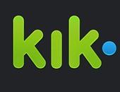 Kik تغلق خدمة الدردشة لتطوير عملتها الرقمية Kin