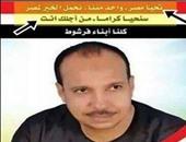مرشح للبرلمان يستعين بـشعارات حملات السيسى وصباحى وأبو إسماعيل فى الانتخابات