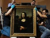 مزاد عالمى يعرض لوحة الموناليزا بـ 300 ألف يورو.. هل هى الأصلية؟