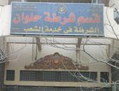 تجديد حبس ربة منزل ١٥ يوما لاتهامها بخطف سعودى داخل شقة بمنطقة حلوان