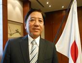 السفير اليابانى: نعتزم إنشاء 100 مدرسة على النموذج اليابانى فى مصر
