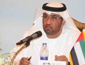 """""""أدنوك"""" الإماراتية تحدد سعر خام مربان فى يوليو عند 44.60 دولار"""