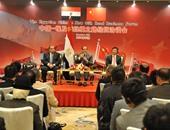 السيسى يزور الحزب الشيوعى الصينى ويلتقى رئيسى البرلمان والوزراء
