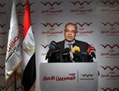 """""""المصريين الأحرار"""":قمة شرم الشيخ الاقتصادية الإفريقية خطوة لتحسين الاقتصاد"""