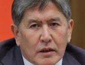 الأمن القرغيزى يلقى القبض على الرئيس السابق آتامبايف