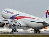 ماليزيا تطالب بتشكيل محكمة دولية للتحقيق فى إسقاط طائرتها فوق أوكرانيا