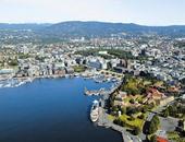 النرويج تخفض إنفاقها من صندوق الثروة السيادى فى 2020