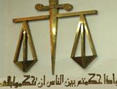 """تأجيل محاكمة 23 متهمًا فى """"أحداث السفارة الأمريكية الثانية"""" لـ9 مارس"""