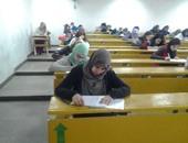 التعليم العالى تحذر طلابها من استخدام المحمول أثناء الامتحانات