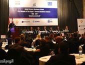 المصرية للاتصالات تعلن عن إطلاق محفظة we الرقمية خلال قمة مصر الاقتصادية