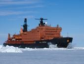 روسيا تدشن كاسحة جليد نووية جديدة فى سبتمبر المقبل