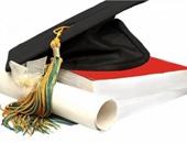 31 أغسطس..آخر موعد لتقديم المقترحات البحثية لأكاديمية العلوم البلغارية