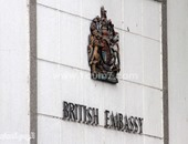 سفارة بريطانيا بالقاهرة: المملكة تدعم مصر لصياغة خطة عمل وطنية بشأن المرأة