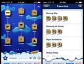 نتائج عكسية للتكنولوجيا.. تطبيقات النوم تتسبب في القلق والأرق