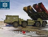 """الجيش الروسى يعرض لأول مرة تدريبات سرية لمنظومات """"إس-500"""""""
