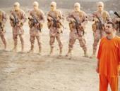 والد الكساسبة: السيسى أرسل برقية عزاء و32 ضابطا بالجيش لتعزيتنا