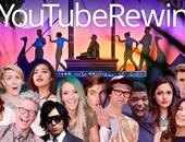 """ملخص لأبرز لقطات """"يوتيوب"""" يتجاوز الـ17 مليون مشاهدة احتفالا بنهاية 2015"""