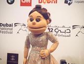 """باسم يوسف و""""أبلة فاهيتا"""" وجها لوجه فى مهرجان دبى السينمائى"""