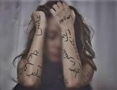 بالحبر الأسود ..أحدث أشكال ثورة البنات على قهر المجتمع بالكتابة على الجسد