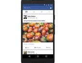 فيس بوك تختبر ميزة جديدة تتيح للمستخدمين تصفح الموقع دون إنترنت