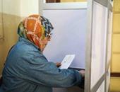 منظمة حقوقية ترصد تواجد مندوبى مرشح داخل لجنة اقتراع بدائرة الخليفة