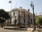 مجلس النواب يوافق على نص المادة 13من مشروع اللائحة الداخلية