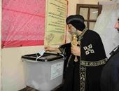 بالصور.. البابا تواضروس يدلى بصوته فى جولة الإعادة بانتخابات البرلمان