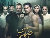 أزمة البحث عن فيلم مصرى يمثلنا فى المهرجانات المصرية ما زالت مستمرة