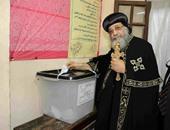 البابا تواضروس عقب الإدلاء بصوته: المشاركة فى الانتخابات واجب وطنى
