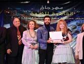 """بالصور..حفل ختام مهرجان القاهرة للفنون""""نيللى""""..وتكريم""""صبحى ومحمد سلطان"""""""