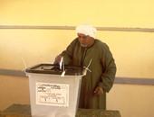 """تحالف """"شفافية الانتخابات"""" يستعرض اليوم تقريره عن تصويت المصريين بالخارج"""